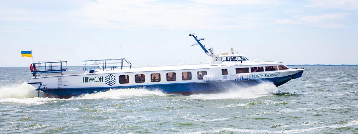 «Нибулон» открыл сезон пассажирской навигации