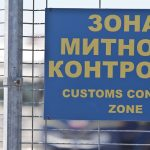 Объем экспортно-импортных операций на Одесской таможне увеличился на 29% в январе-сентябре