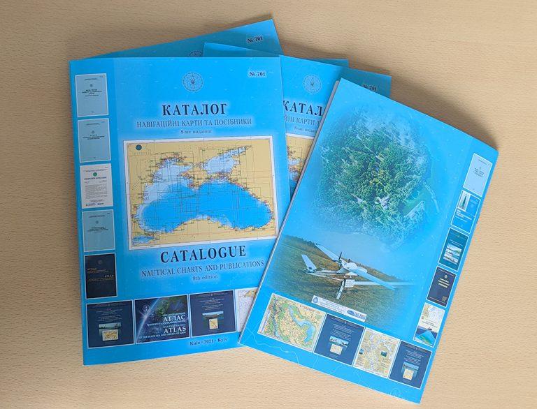 «Госгидрография» выпустила восьмое издание «Навигационных карт и пособий»