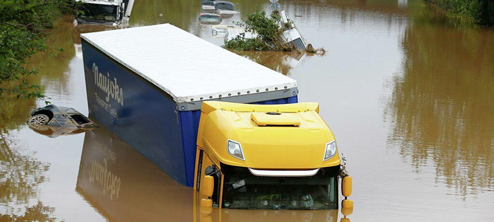 Наводнения в Европе вызвали сбои мультимодальных сервисов
