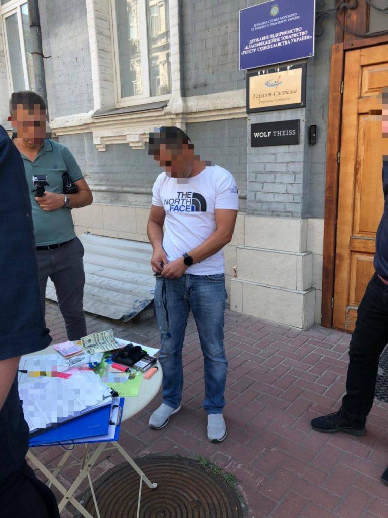 Гендиректора Регистра судоходства задержали за вымогательство