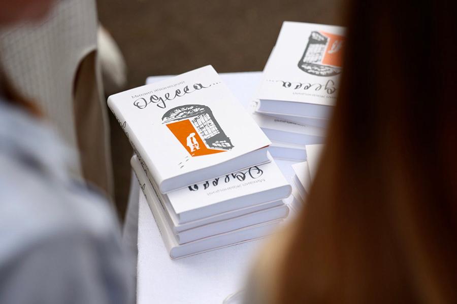 Издана новая книга Михаила Жванецкого: сборник рассказов «Одесса»