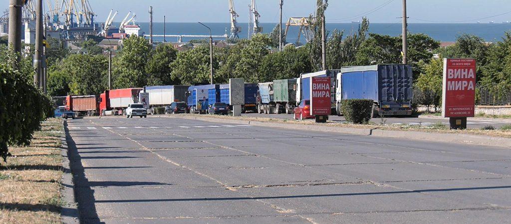 Мэрия Бердянска хочет передать дороги в порт на баланс АМПУ
