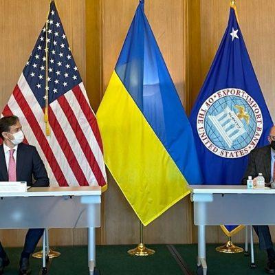 Эксимбанк США профинансирует экспорт в Украину на $3 млрд