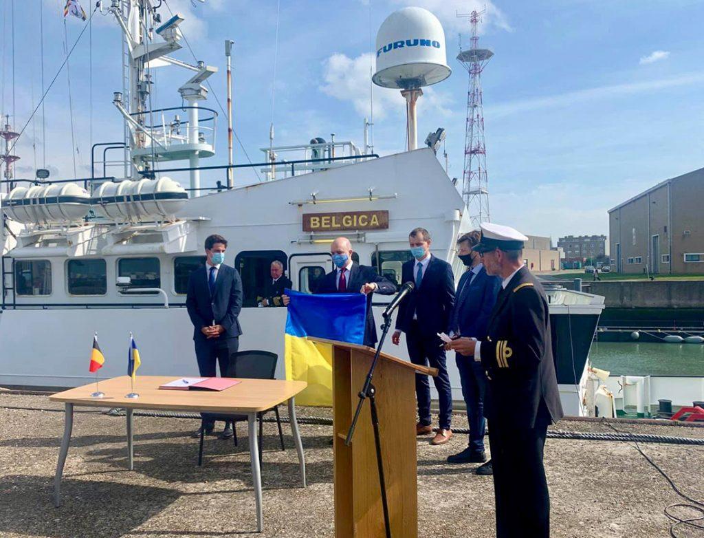 Бельгия передала Украине научное судно для мониторинга Черного моря