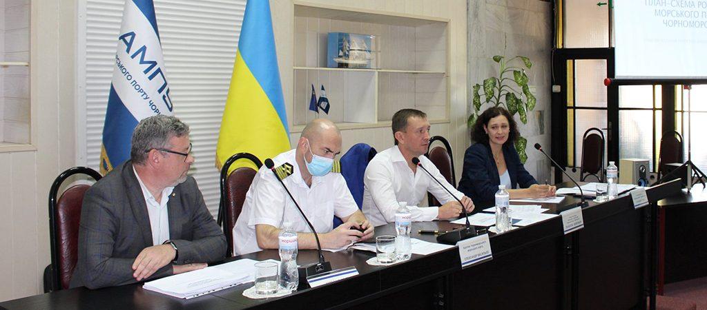 В Совет порта Черноморск вошли буксирная компания и оператор паромного комплекса