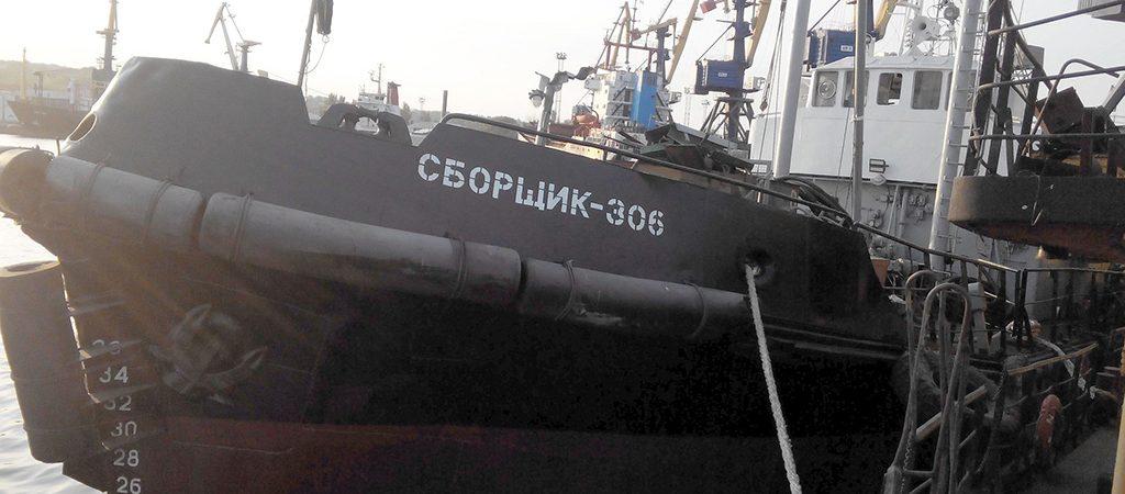 «Азов Верфь» отремонтирует судно «Сборщик-306» Мариупольского порта