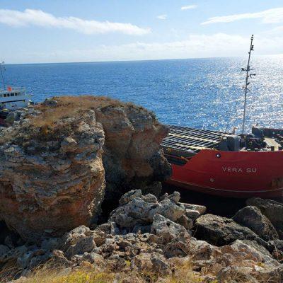 Судно с украинскими удобрениями село на мель у берегов Болгарии