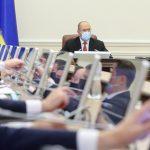 Кабмин утвердил проект госбюджета на 2022 год