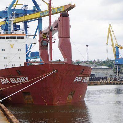 Госстивидор ММТП обработал более 560 тыс. тонн грузов с начала месяца
