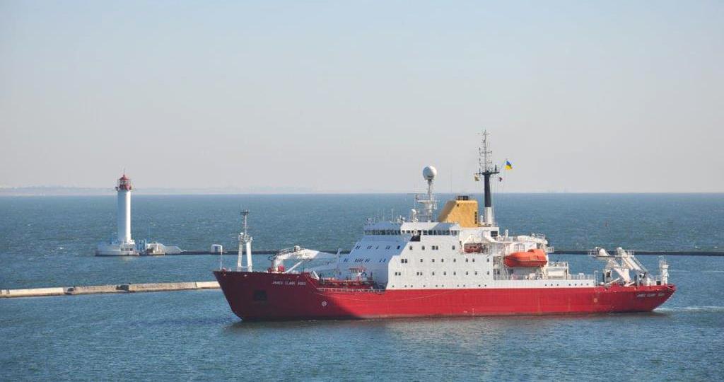 Первый океанский ледокол под флагом Украины прибыл в Одессу