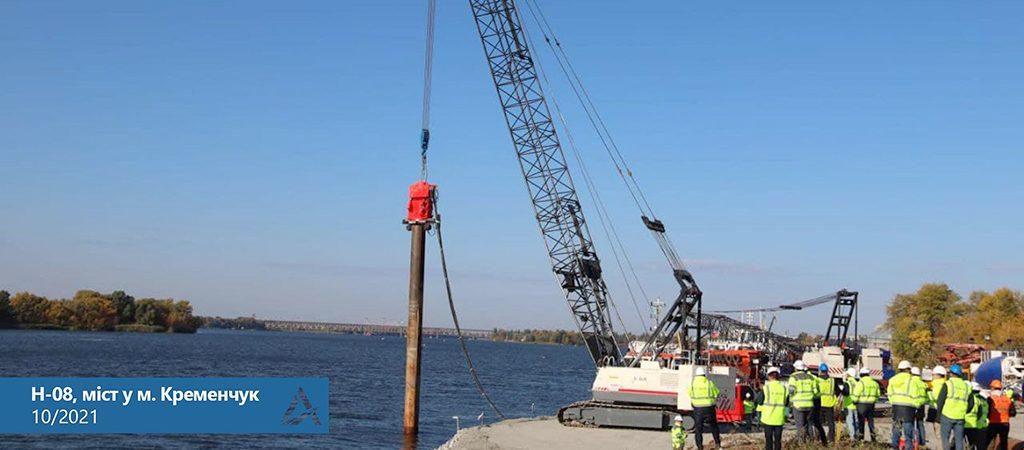 В Кременчуге построят пирсы для речной доставки материалов «Большого строительства»