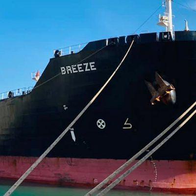 «Рисоил Терминал» обрабатывает одновременно четыре судна у причалов